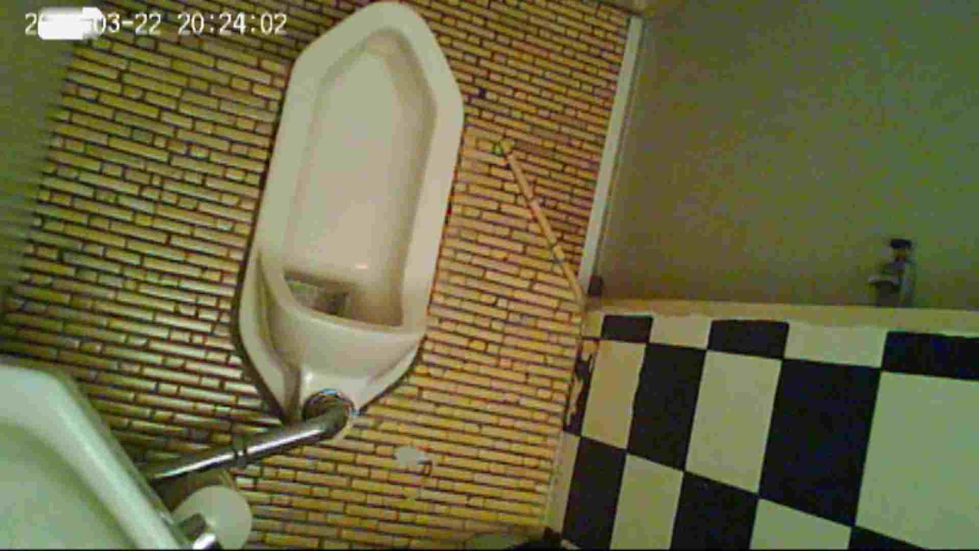 和式トイレの喫茶店店主マロンさんのコレクションvol.4 盗撮 すけべAV動画紹介 85枚 22