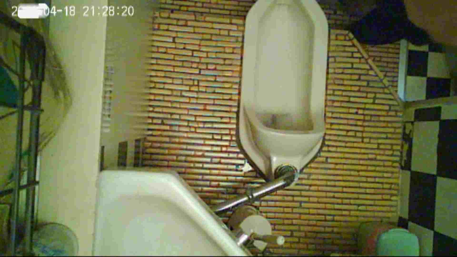 和式トイレの喫茶店店主マロンさんのコレクションvol.4 トイレ  85枚 55