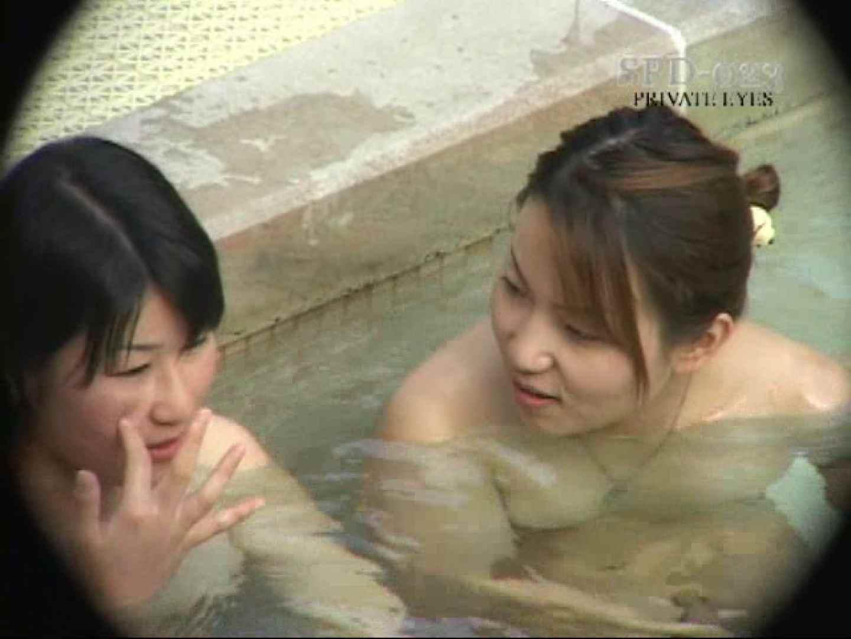 新露天浴場④ 露天 ぱこり動画紹介 66枚 2