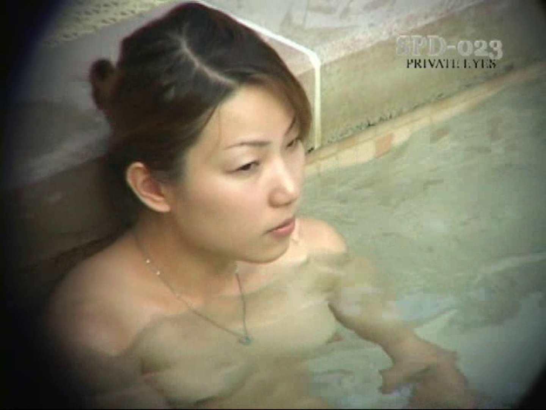 新露天浴場④ 潜入 | 入浴  66枚 21