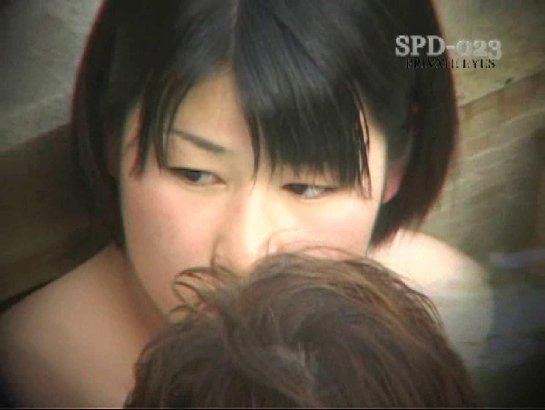 新露天浴場④ 露天 ぱこり動画紹介 66枚 42