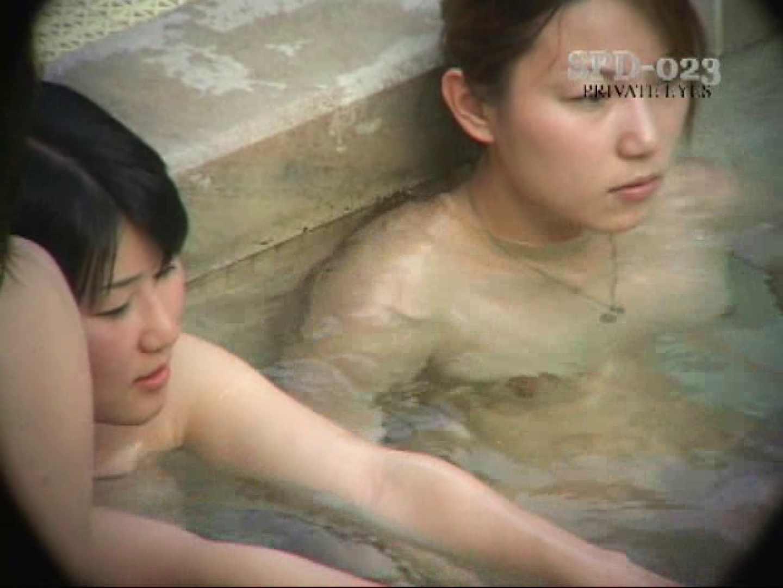 新露天浴場④ 潜入 | 入浴  66枚 49