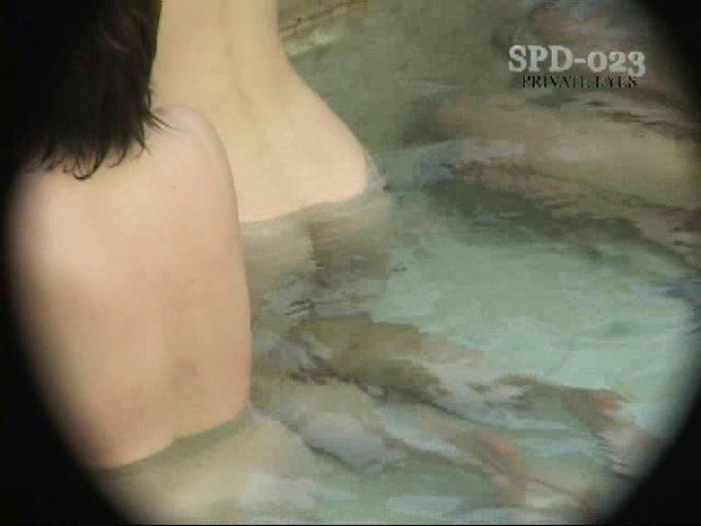 新露天浴場④ 潜入  66枚 56
