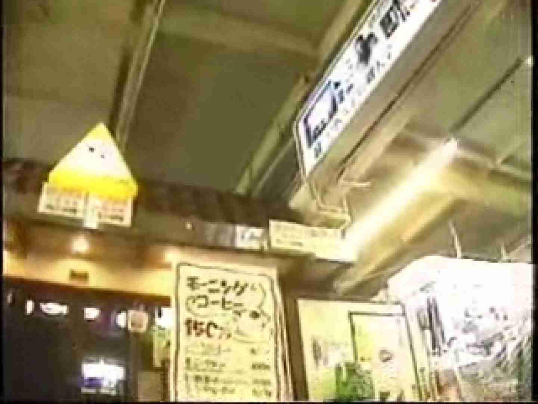 パンチラトレイン④ チラ オマンコ動画キャプチャ 96枚 87