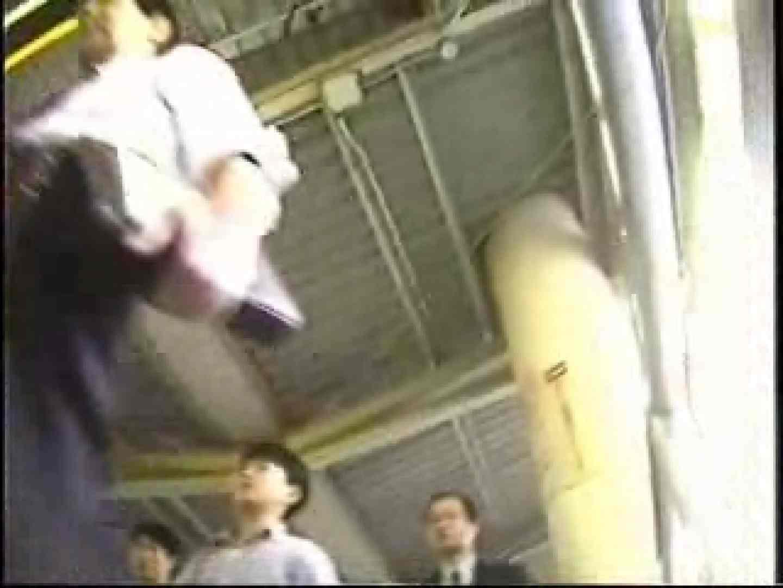 パンチラトレイン④ 超エロ制服 ワレメ動画紹介 96枚 94
