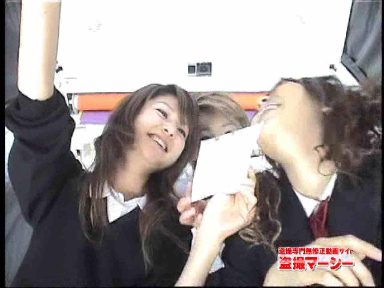 プリプリギャル達のエッチプリクラ! vol.01 丸見え 盗撮動画紹介 73枚 7