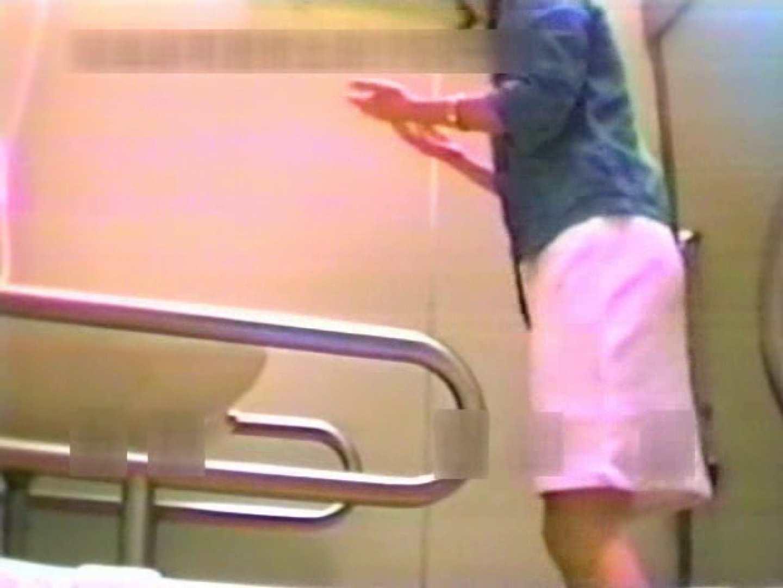 完全個室厠 半立ちマンコ丸見えで黄金水発射!vol.01 オマンコ特別編 おめこ無修正動画無料 98枚 15
