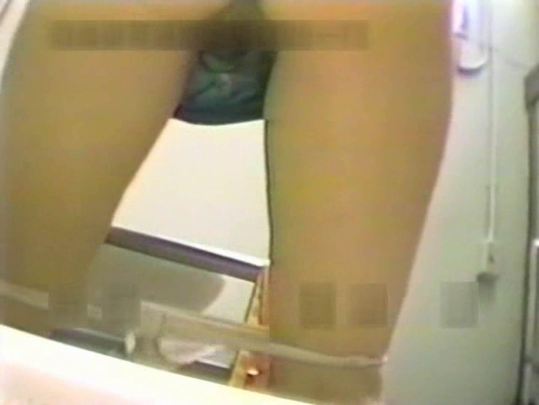 完全個室厠 半立ちマンコ丸見えで黄金水発射!vol.01 マンコ特別編  98枚 54