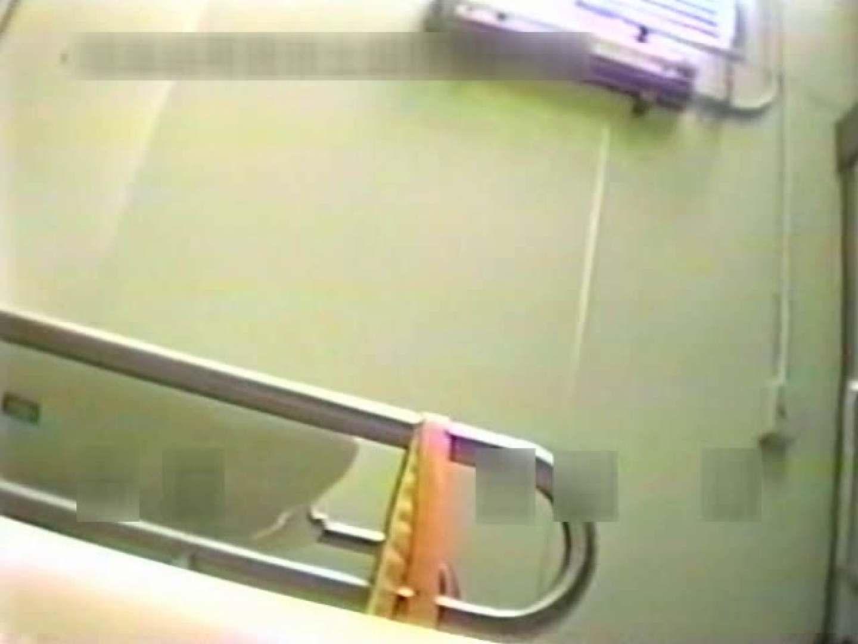 完全個室厠 半立ちマンコ丸見えで黄金水発射!vol.01 綺麗なOLたち アダルト動画キャプチャ 98枚 56