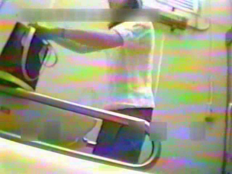 完全個室厠 半立ちマンコ丸見えで黄金水発射!vol.01 綺麗なOLたち アダルト動画キャプチャ 98枚 86