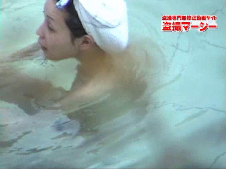 新 露天風呂③ 盗撮  107枚 36
