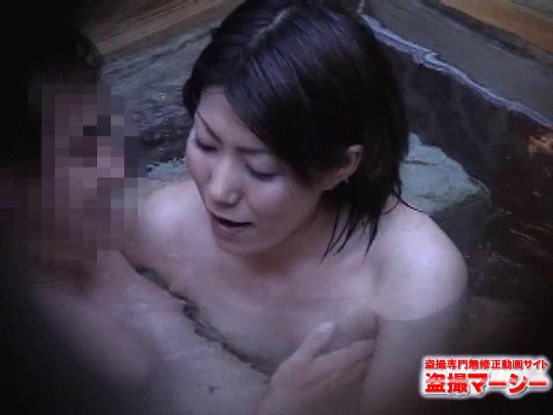 混浴!!カップル達の痴態BEST⑦ 入浴 エロ無料画像 109枚 18