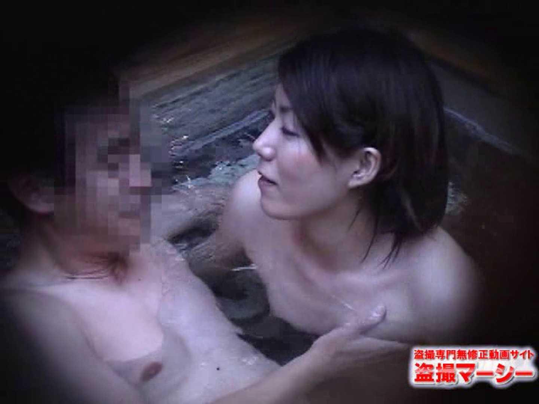 混浴!!カップル達の痴態BEST⑦ カップル   フェラ  109枚 21