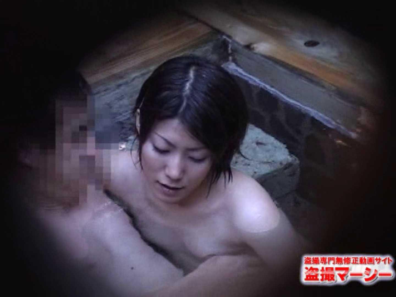 混浴!!カップル達の痴態BEST⑦ 入浴 エロ無料画像 109枚 28