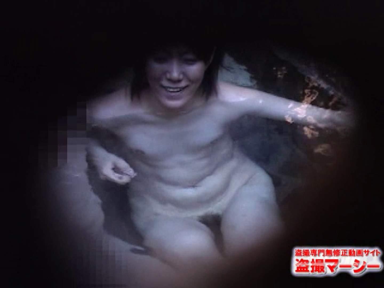 混浴!!カップル達の痴態BEST⑦ 露天 エロ画像 109枚 47
