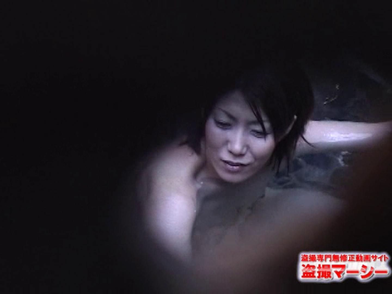 混浴!!カップル達の痴態BEST⑦ カップル   フェラ  109枚 66