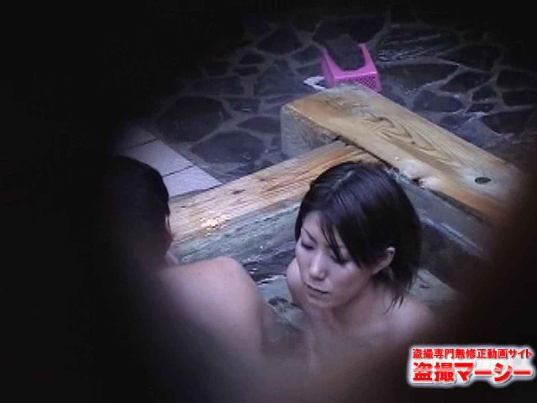 混浴!!カップル達の痴態BEST⑦ 入浴 エロ無料画像 109枚 98