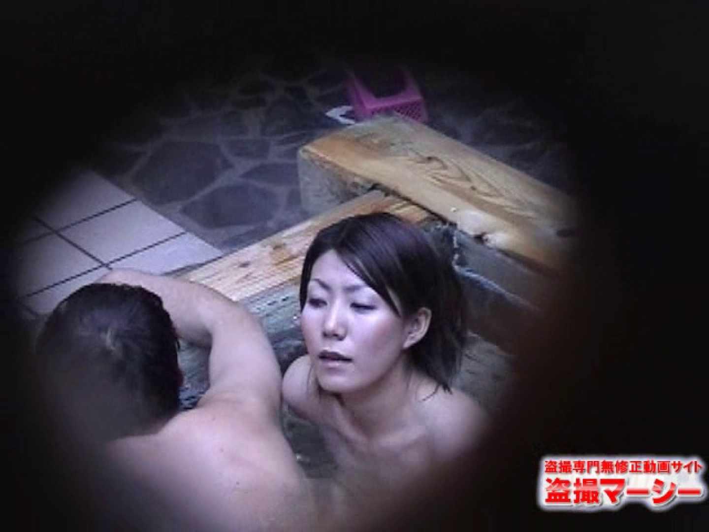 混浴!!カップル達の痴態BEST⑦ 露天 エロ画像 109枚 102