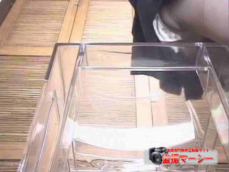 透け透け椅子vol.2 前編 お尻 エロ無料画像 69枚 31