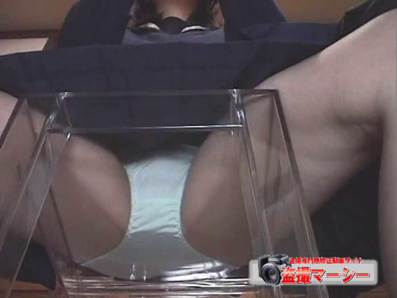 透け透け椅子vol.2 前編 綺麗なOLたち   チラ  69枚 53