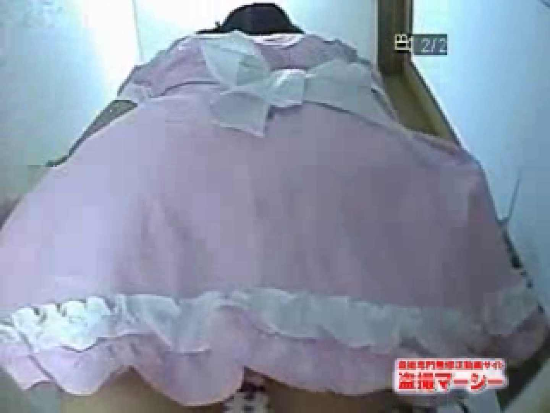 コスプレコンテスト控え室!萌えちゃんのの生着替え! 厠 オマンコ無修正動画無料 108枚 39