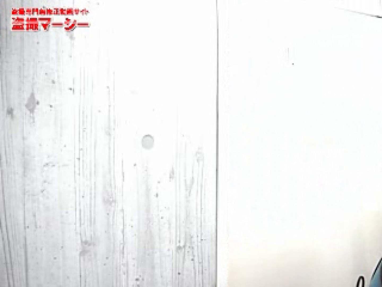 セレブお姉さんの黄金水発射シーン! 潜入レポート! 超エロお姉さん すけべAV動画紹介 86枚 59