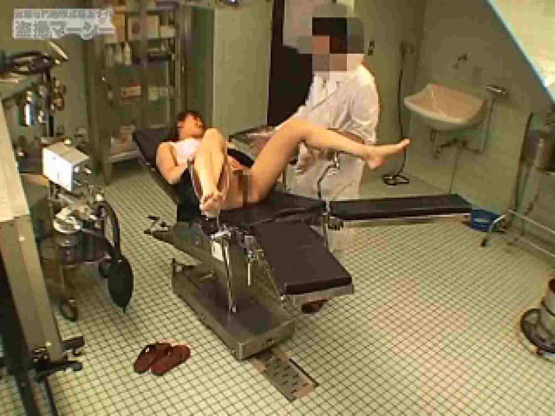 某産婦人科事件ファイル屈辱的診察02 マンコ特別編 性交動画流出 73枚 42