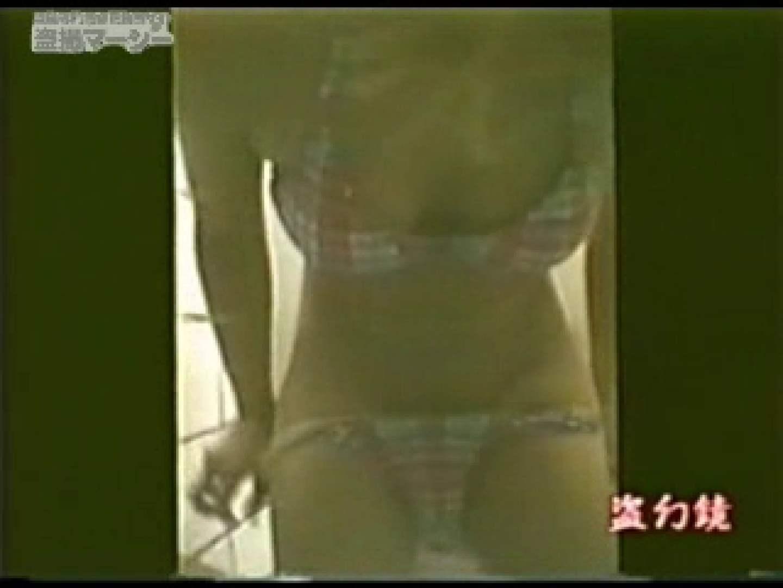 ふんばり ビキニエッグギャル! vol.02 肛門 セックス無修正動画無料 110枚 9