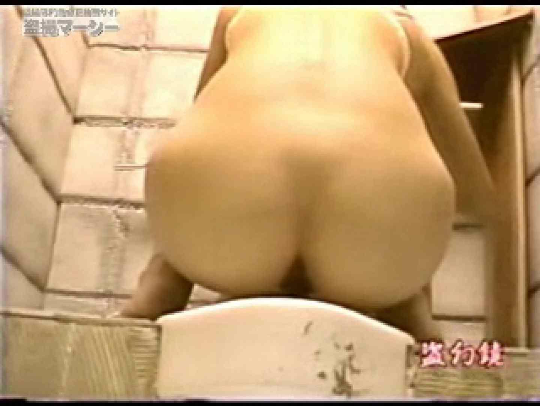 ふんばり ビキニエッグギャル! vol.02 綺麗なOLたち | フリーハンド  110枚 16