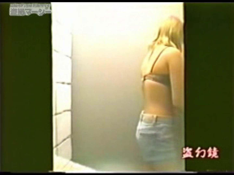ふんばり ビキニエッグギャル! vol.02 肛門 セックス無修正動画無料 110枚 29