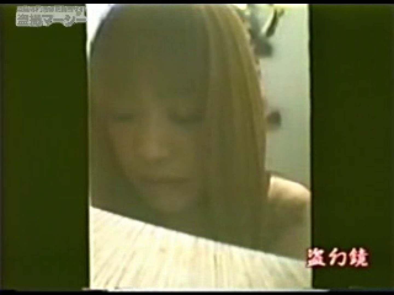 ふんばり ビキニエッグギャル! vol.02 肛門 セックス無修正動画無料 110枚 59