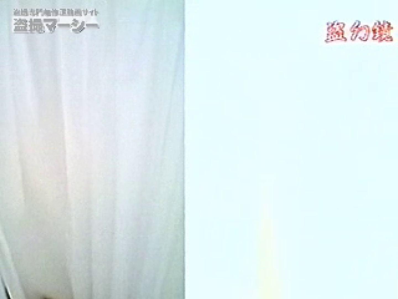 鏡の国の秘密のアソコvol.4 チラ おめこ無修正動画無料 50枚 14