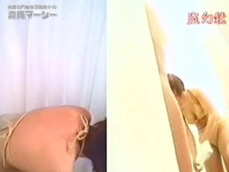 鏡の国の秘密のアソコvol.4 パンチラ 盗み撮り動画キャプチャ 50枚 26