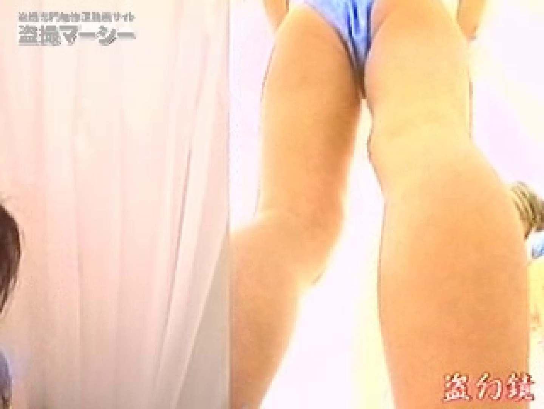 鏡の国の秘密のアソコvol.4 パンティ ワレメ動画紹介 50枚 35