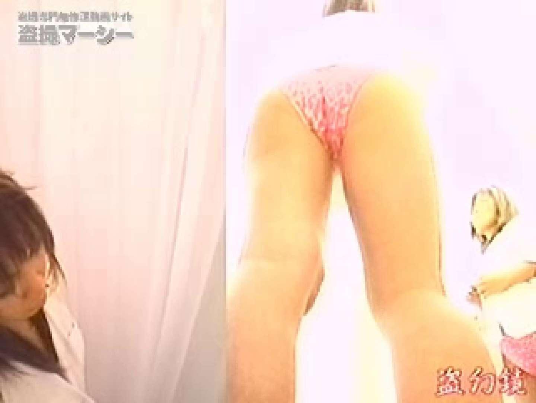 鏡の国の秘密のアソコvol.4 水着 ワレメ動画紹介 50枚 39