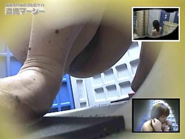 江ノ島 仮設厠事情! 高画質 オマンコ動画キャプチャ 106枚 23