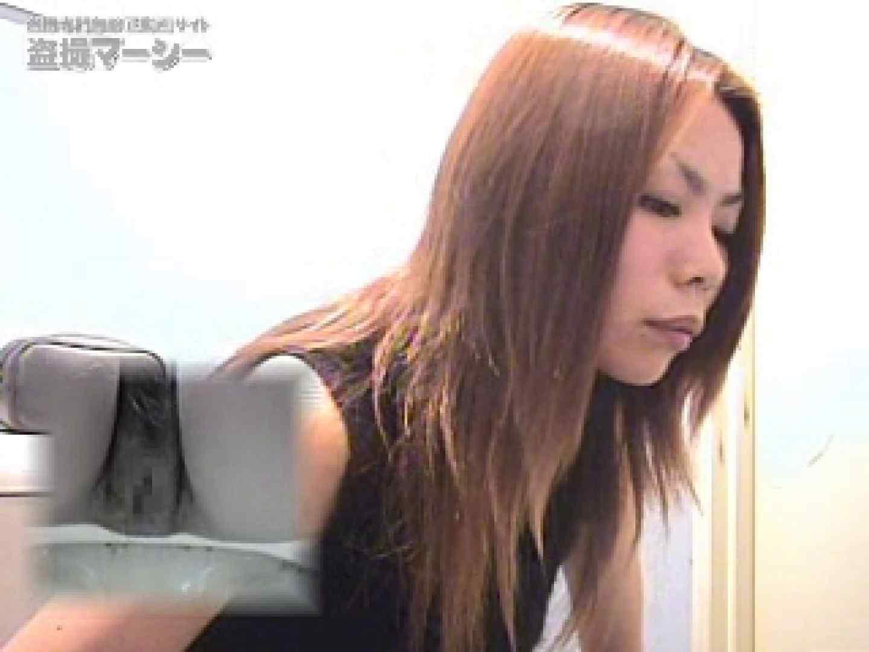横浜 某クラブ厠 超エロギャル  105枚 24