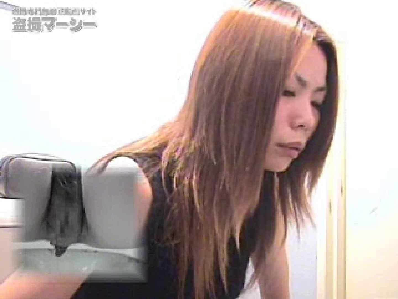 横浜 某クラブ厠 黄金水 SEX無修正画像 105枚 26