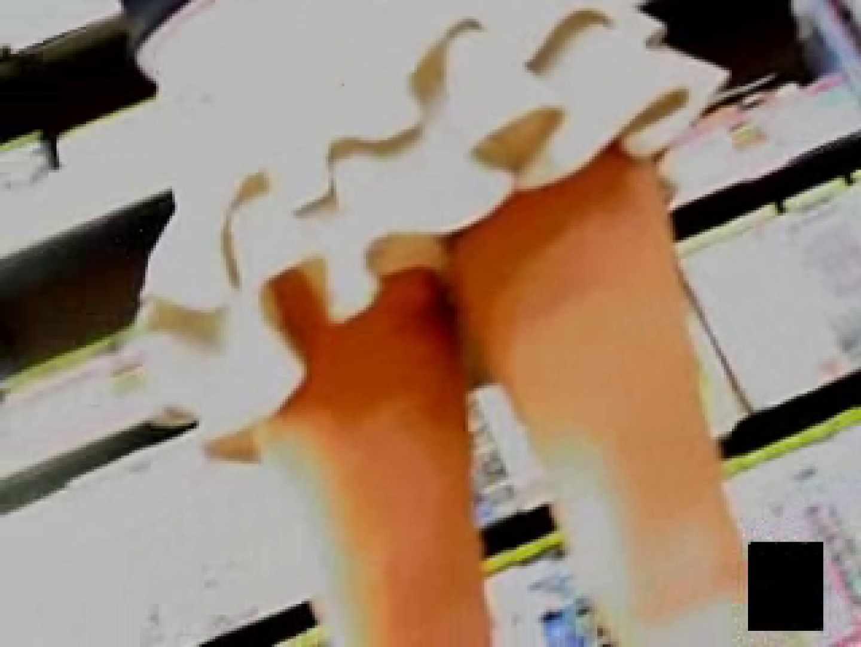 股間に接近しゃがみパンツ マンコ特別編 エロ画像 108枚 62