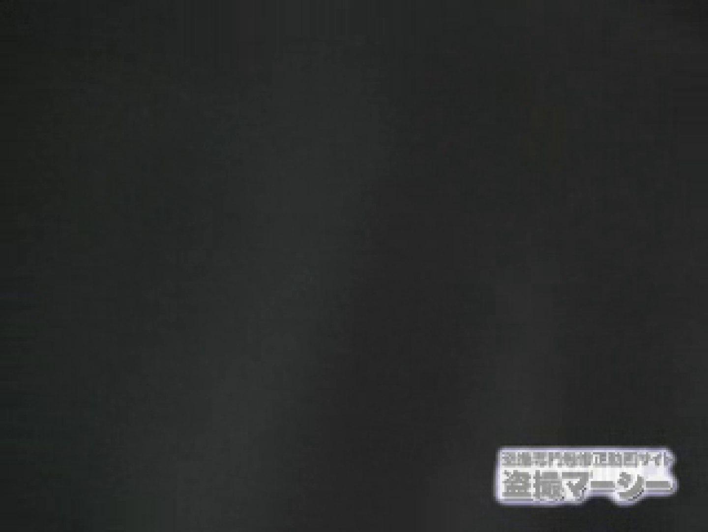 民家突撃系 追跡 性交動画流出 52枚 34