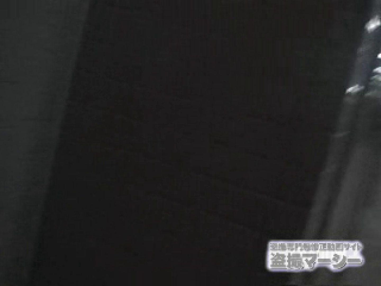 民家突撃系 スケベ | オマンコ特別編  52枚 36