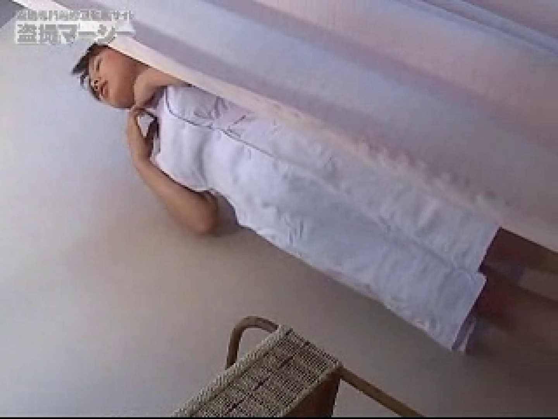 潜入!!白衣の天使の更衣室 スケベ アダルト動画キャプチャ 88枚 35
