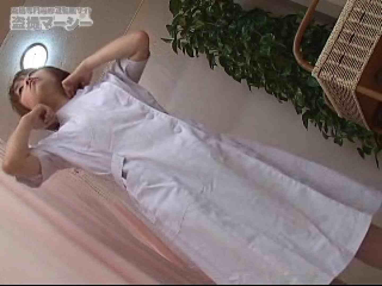 潜入!!白衣の天使の更衣室 着替え | パンティ  88枚 53