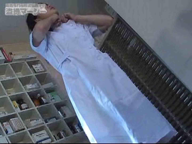 潜入!!白衣の天使の更衣室 着替え | パンティ  88枚 61