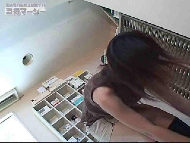 潜入!!白衣の天使の更衣室 潜入 のぞき動画画像 88枚 78