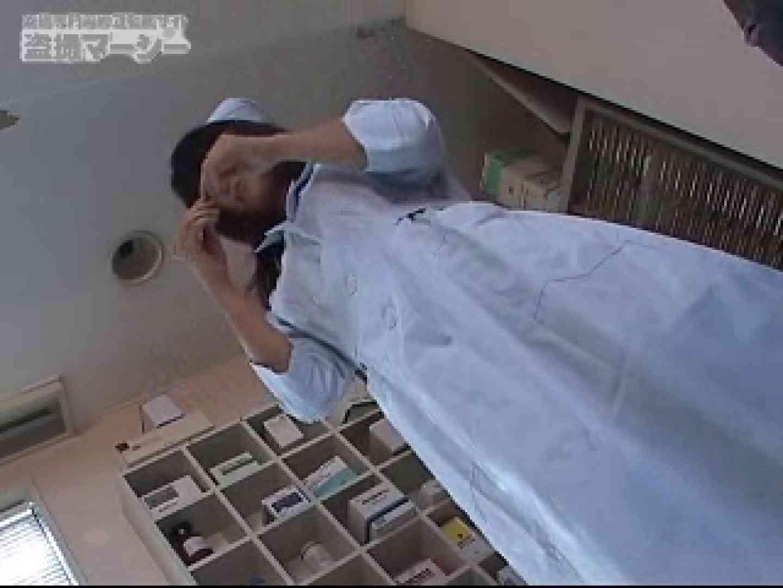 潜入!!白衣の天使の更衣室 スケベ アダルト動画キャプチャ 88枚 87