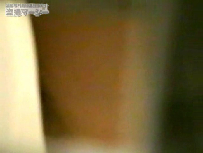 大胆に潜入! オマンコ丸見え洗面所! vol.03 オマンコ特別編 オメコ動画キャプチャ 56枚 14