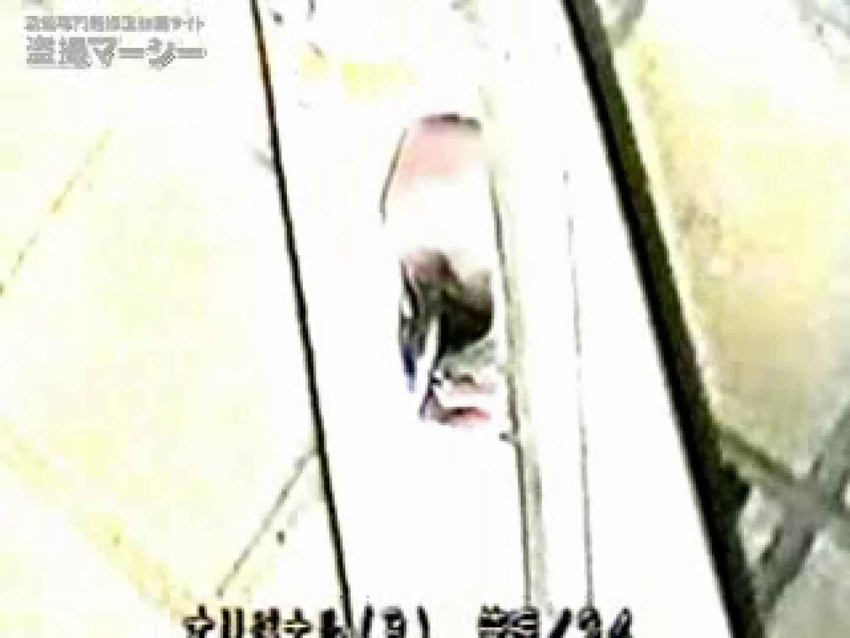 大胆に潜入! オマンコ丸見え洗面所! vol.03 性器 盗み撮り動画キャプチャ 56枚 26