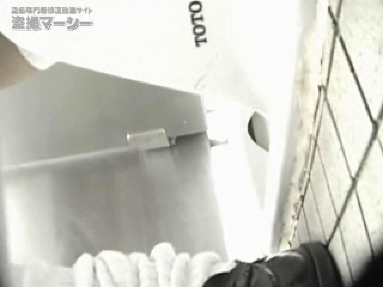 高画質!オマンコ&肛門クッキリ丸見えかわや盗撮! vol.02 高画質 | 盗撮  66枚 8