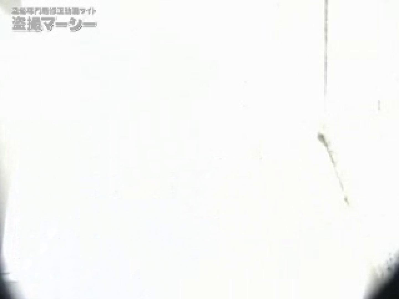 高画質!オマンコ&肛門クッキリ丸見えかわや盗撮! vol.02 高画質  66枚 35